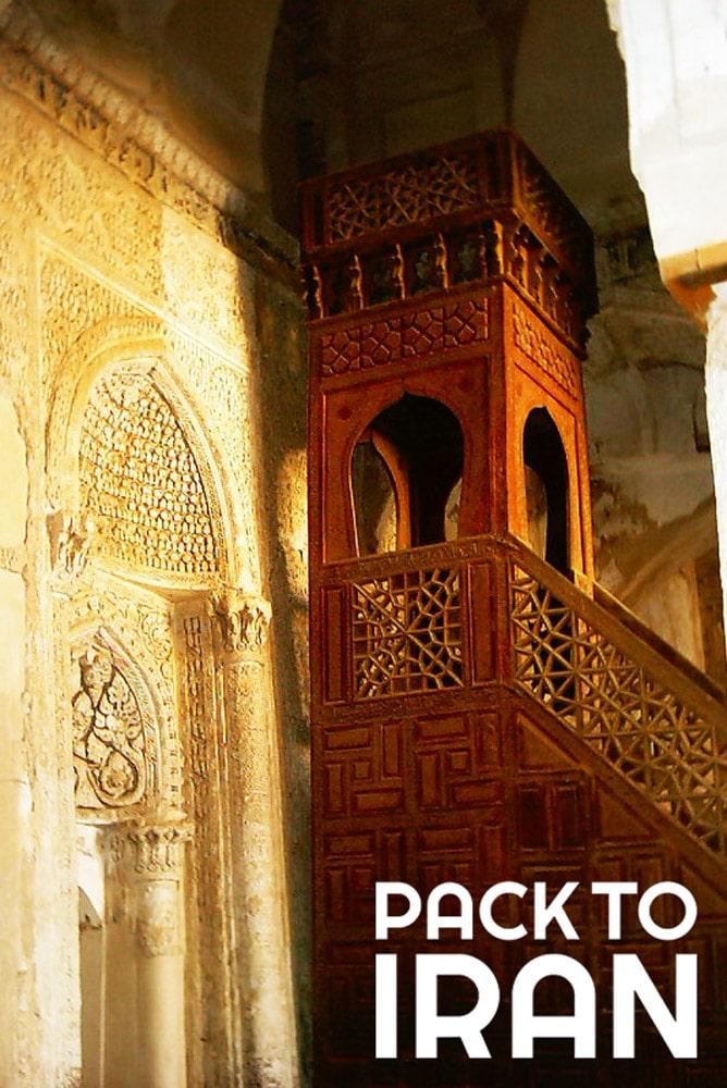 The wooden minbar in Naein Jame Mosque