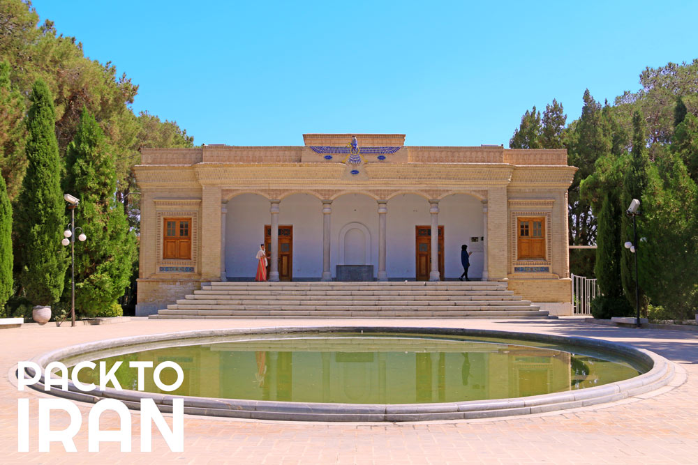 The Fire Temple of Yazd