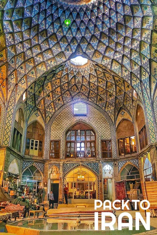 Historical bazaar - Kashan, Iran