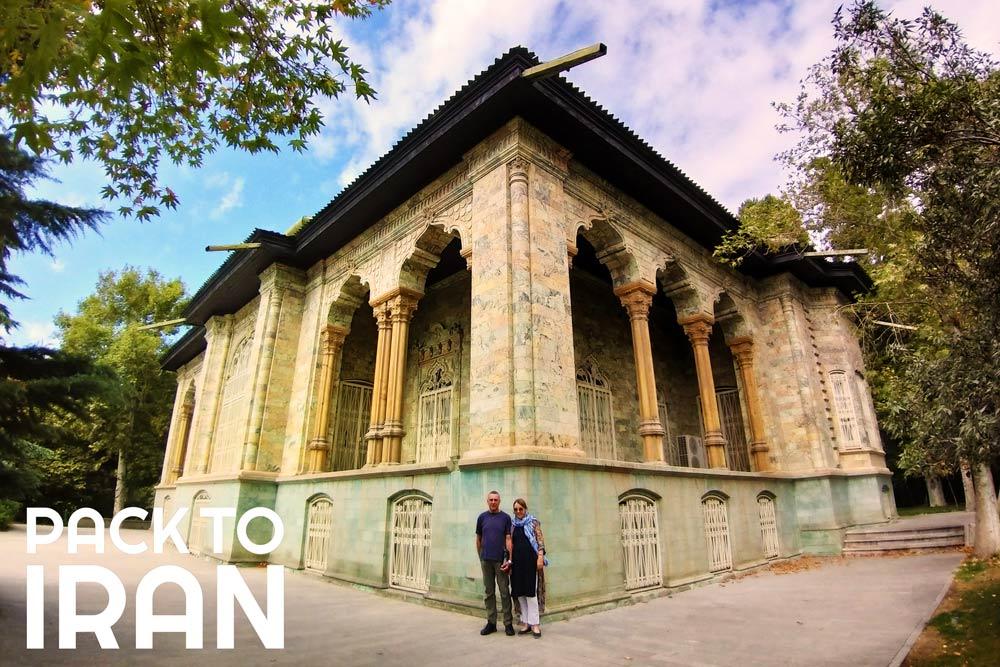 The Green Palace -Sa'dabad Complex - Tehran, Iran
