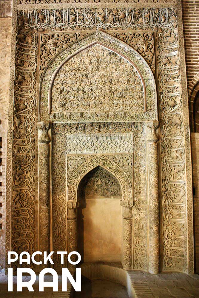 An Ilkhanid Mihrab inJaame Mosque of Isfahan