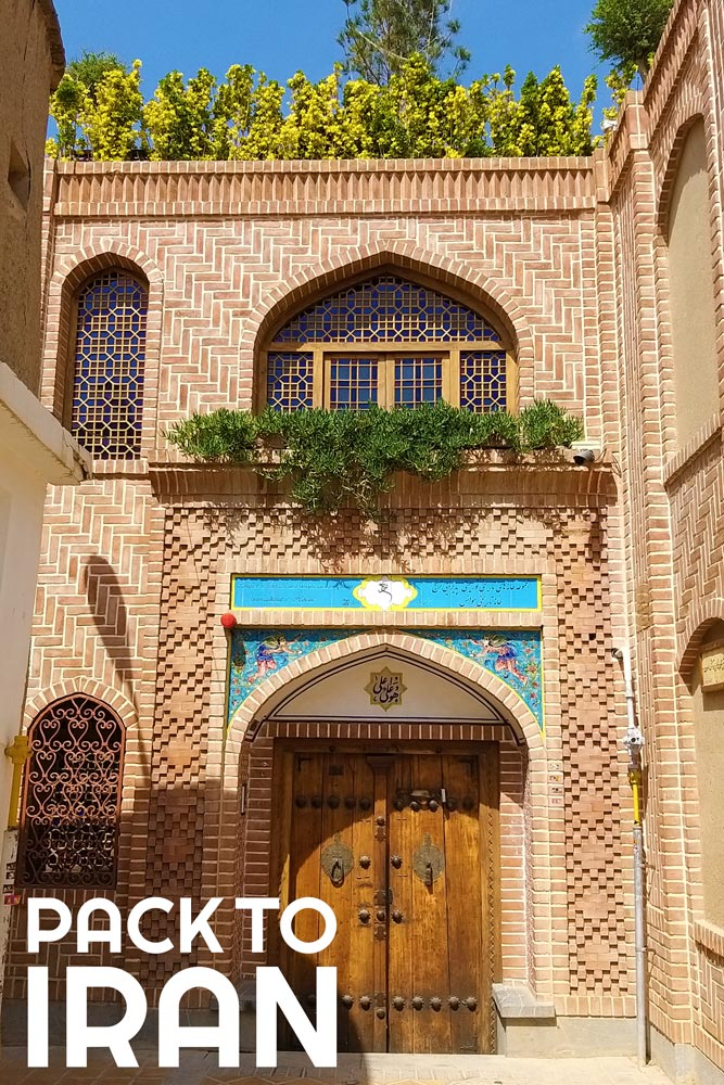 New Julfa Armenian Quarter- Isfahan, Iran