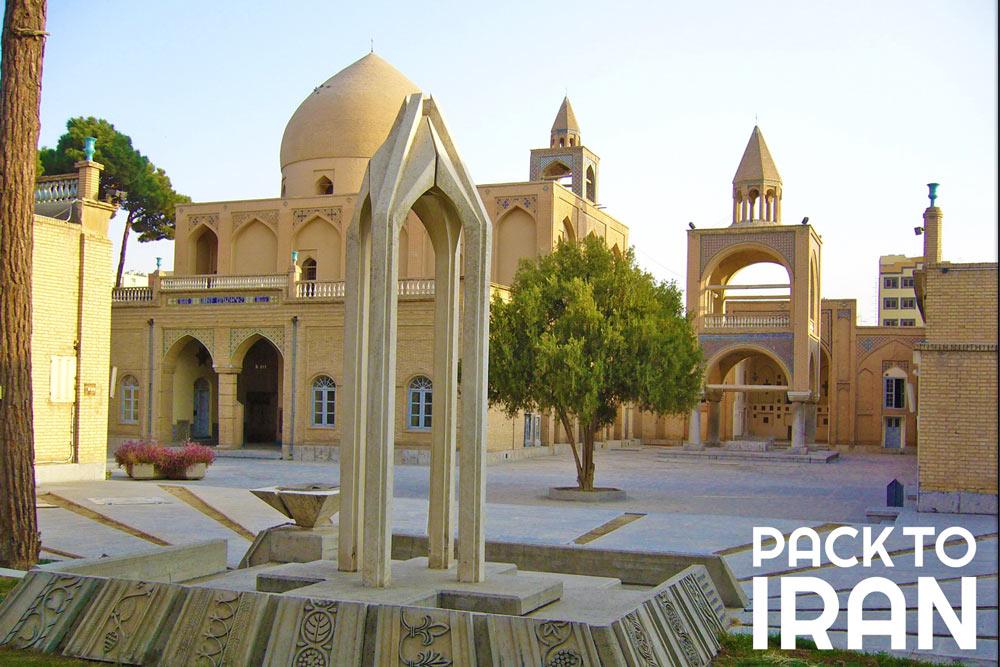 Vank Cathedral - New Julfa Armenian Quarter- Isfahan, Iran