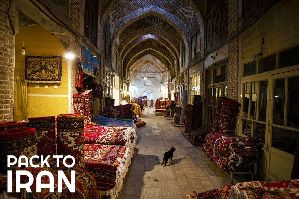 Bazar of Tabriz - Iran