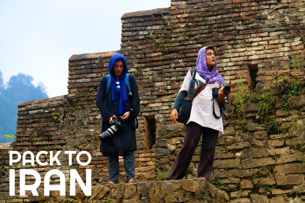 Solo female travelers in Iran - Ghale Roodkhan