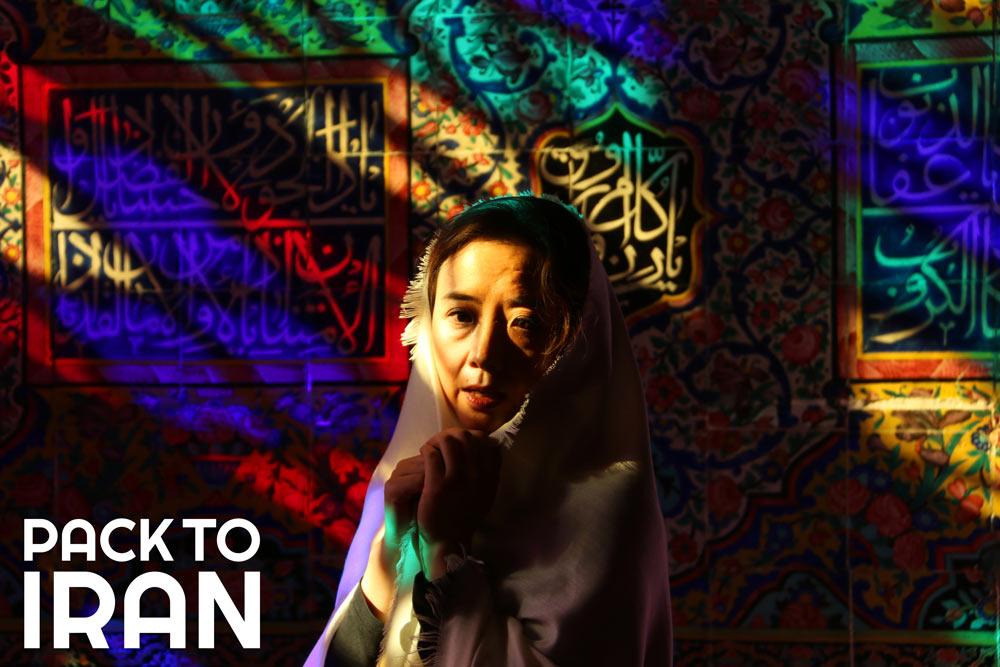 Solo female travelers in Iran - Nasir al Molk Mosque