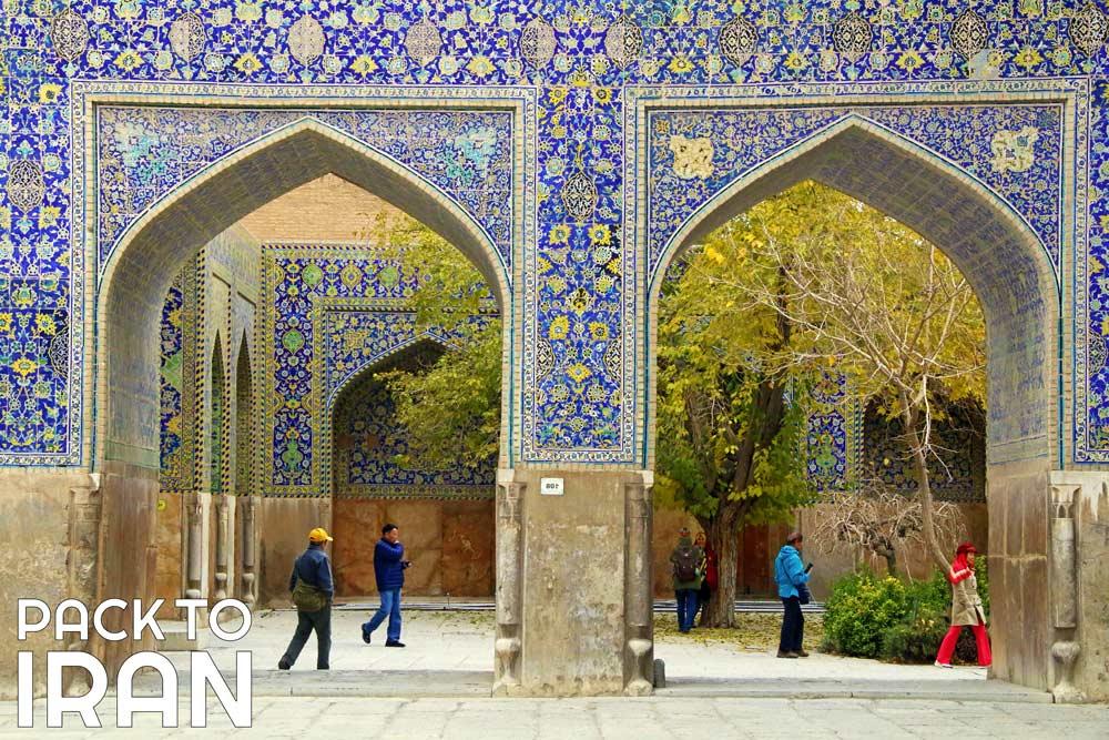 Jaame Imam Mosque - Isfahan, Iran
