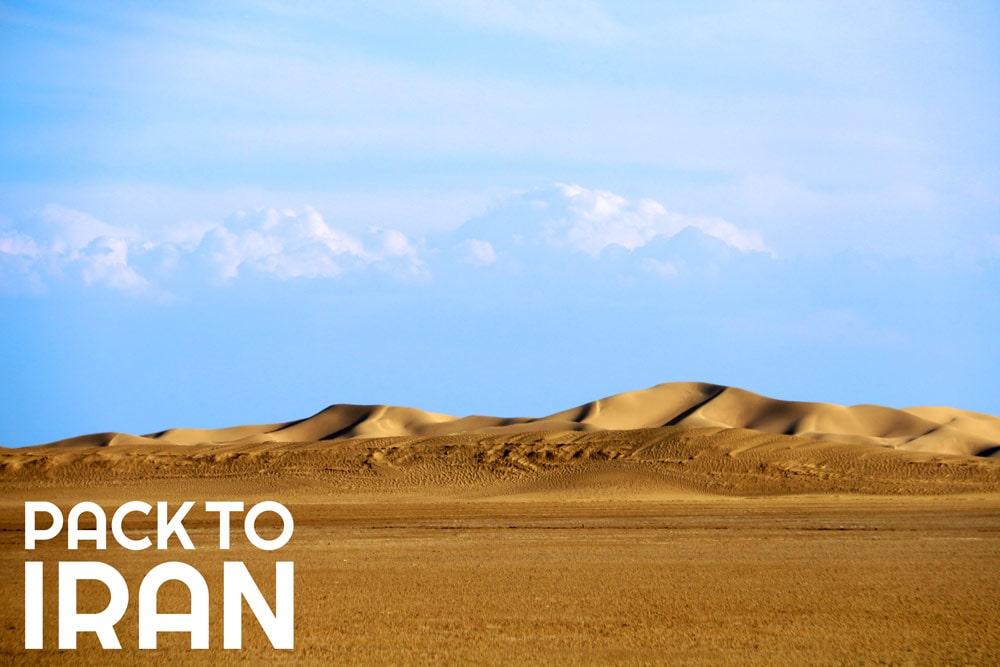 Varzaneh Desert - Isfahan, Iran