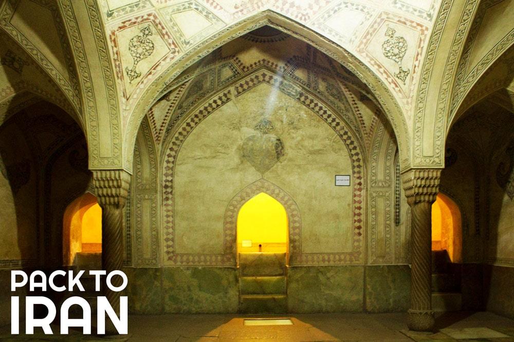 Arg-e Karimkhan (the bathhouse) - Shiraz, Iran