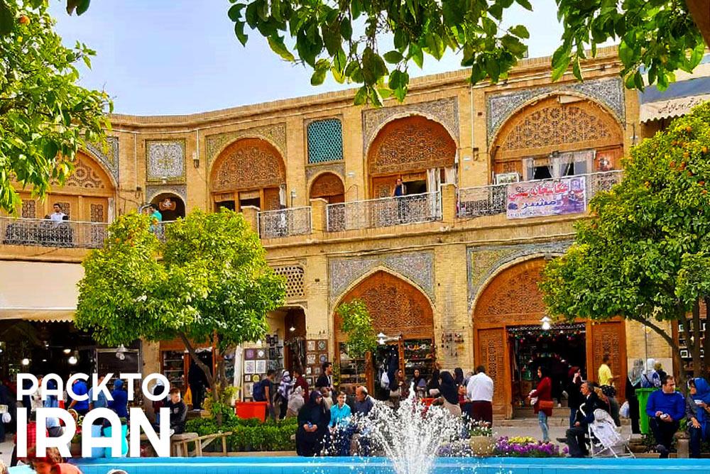 Vakil Bazaar - Zand Complex - Shiraz, Iran