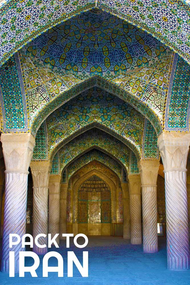 Vakil Mosque - Zand Complex - Shiraz, Iran