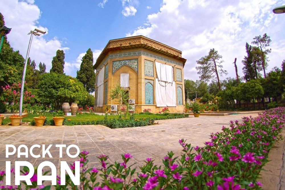 Nazar Garden- Zand Complex - Shiraz, Iran