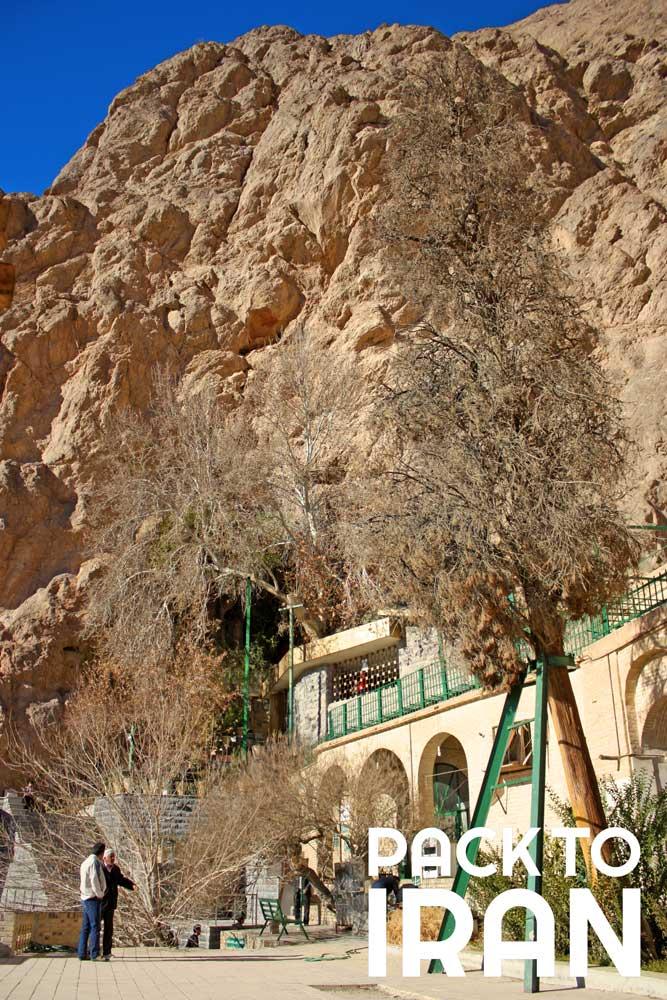 Chak Chak Temple - Yazd, Iran