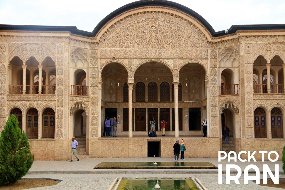 Tabatabai House - Kashan, Iran