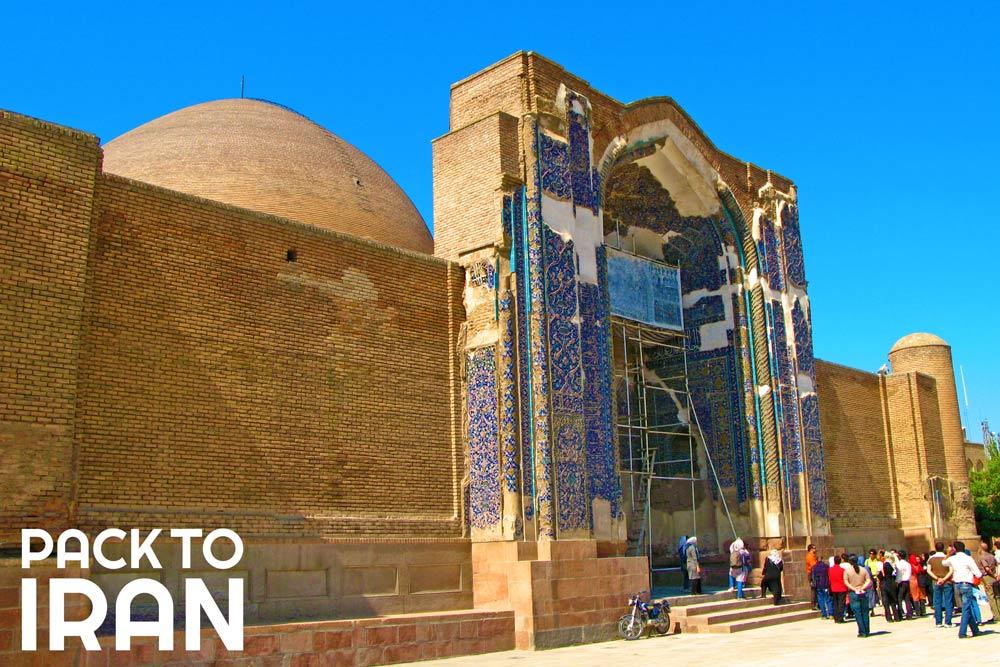 Kabood Mosque - Tabriz, Iran