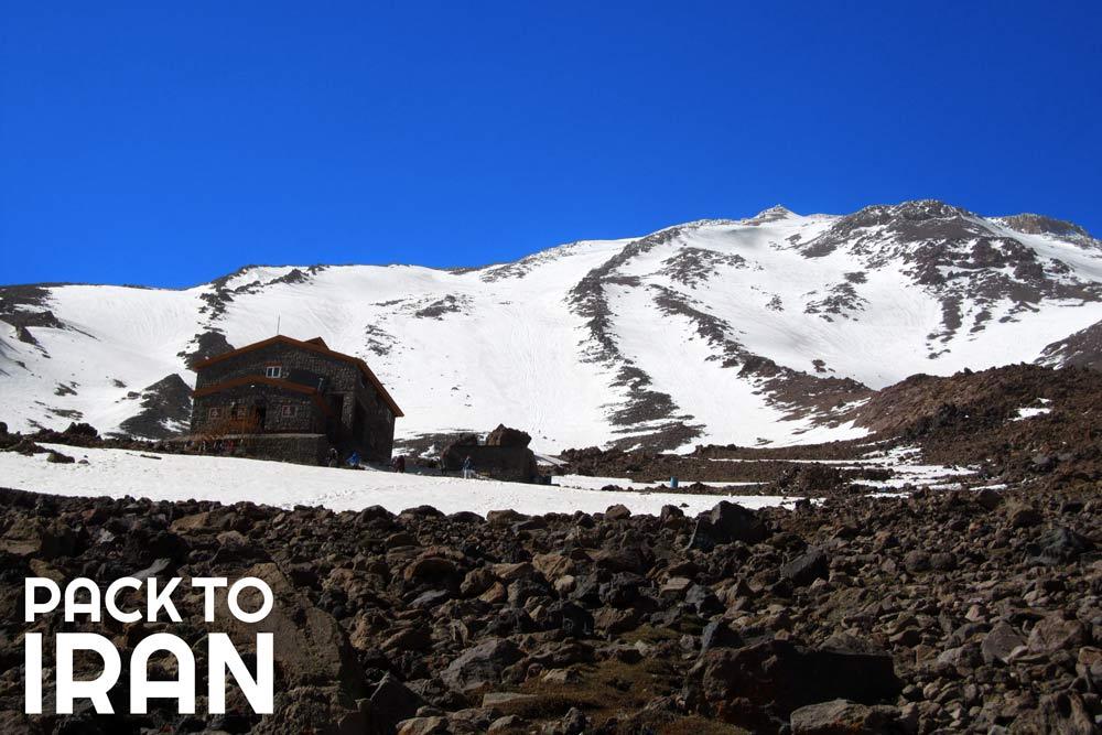 Mount Damavand- Iran