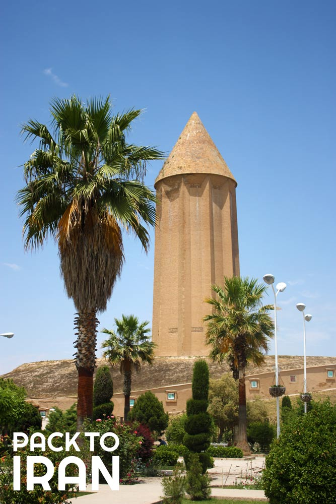 Gonbad- e Qabus Tower - Iran