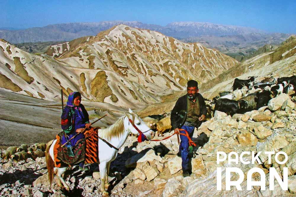 Sar Aqa Seyyed Village - Iran