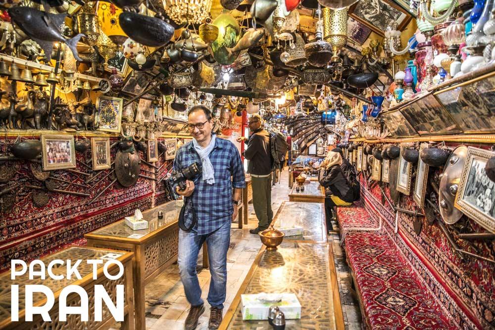 Azadegan Teahouse (Chah Haj Mirza) - Isfahan, Iran