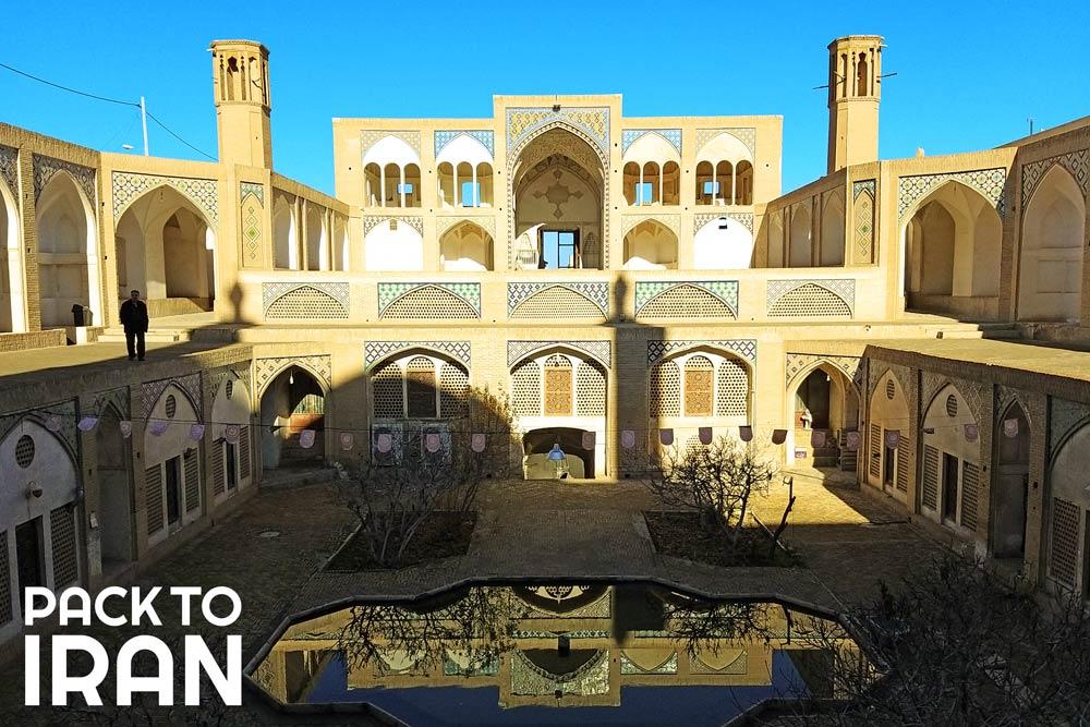 Aqa Bozorg Mosque - Kashan, Iran