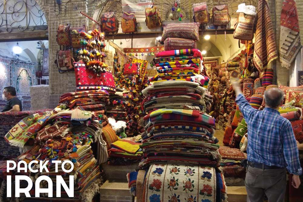 Carpet shop at Vakil Bazaar - Shiraz, Iran