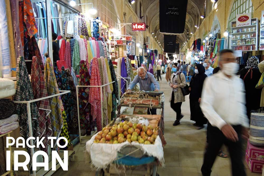 Vakil Bazaar - Shiraz, Iran