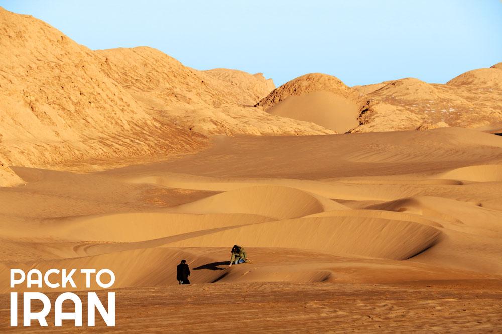 Lut Desert -UNESCO World Heritage Site in Iran