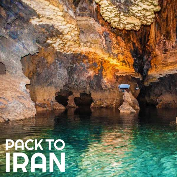 Iran in Depth Tour 16 Days