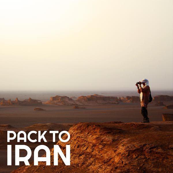 Iran Ancient Tour  14 Days