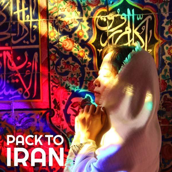 Iran Golden Triangle Tour