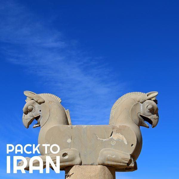Iran Classic Tour 9-Day