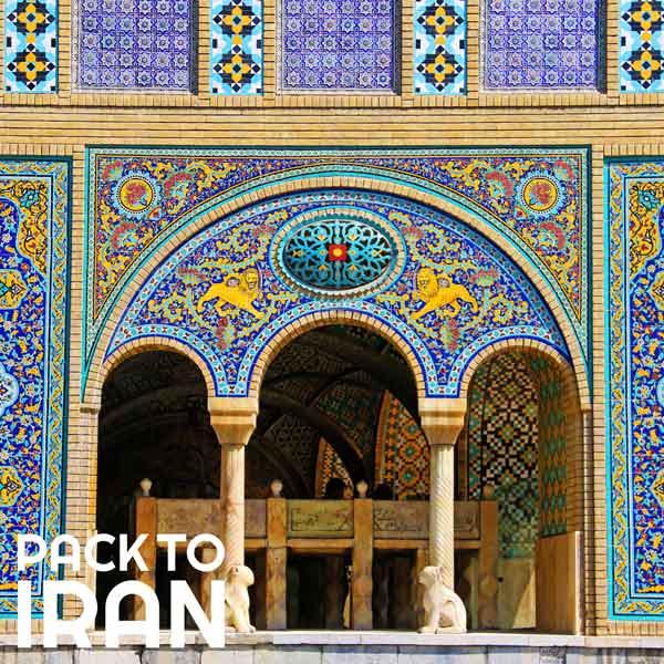 Iran UNESCO Sites Tour
