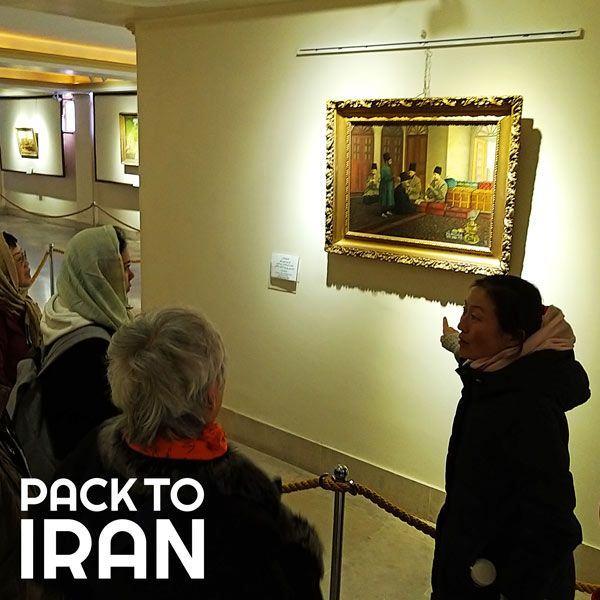 Iran Painting Tour