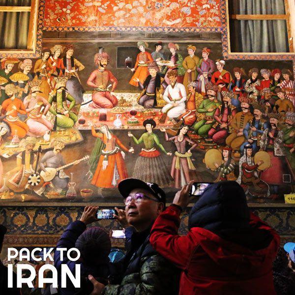 Isfahan City Tour (1)