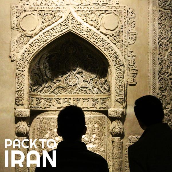 Tehran Museums Tour