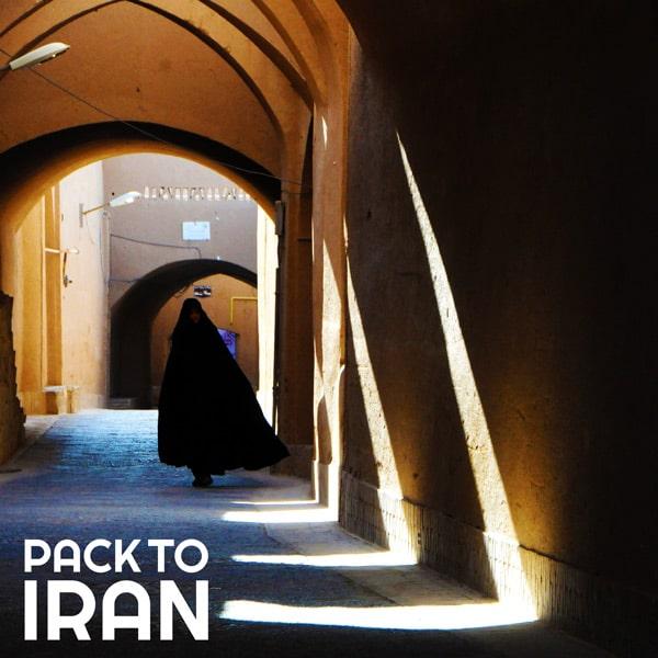 Yazd City Tour