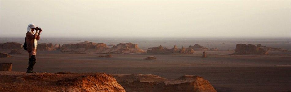The Lout Desert