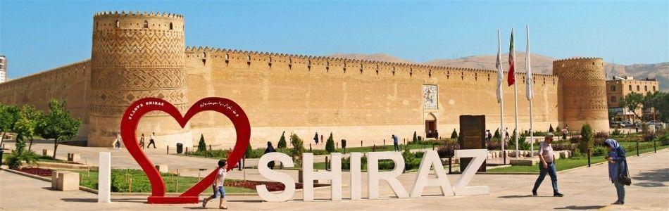 Towards Shiraz