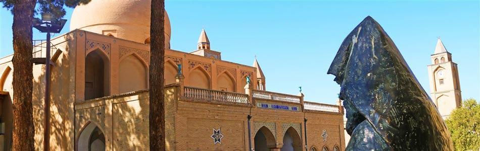 Isfahan City Tour