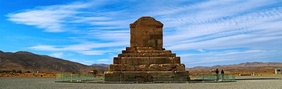 Yazd to Shiraz