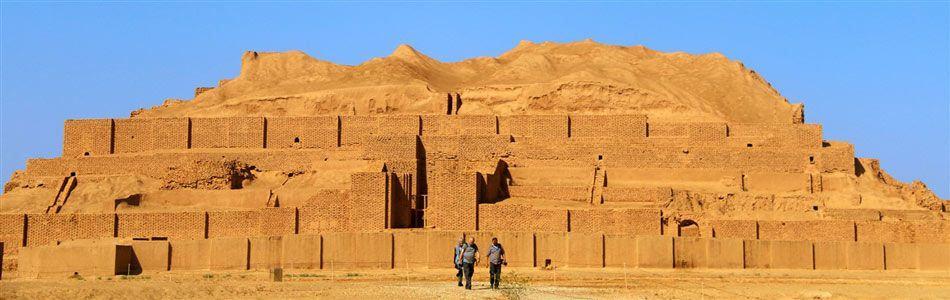 Ancient Khuzestan Adventure
