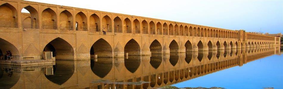To Isfahan