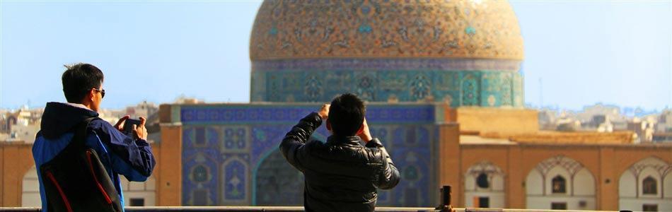 The Safavid day