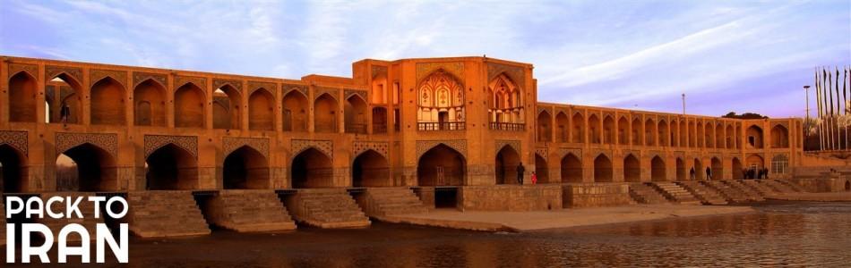 Yazd to Isfahan