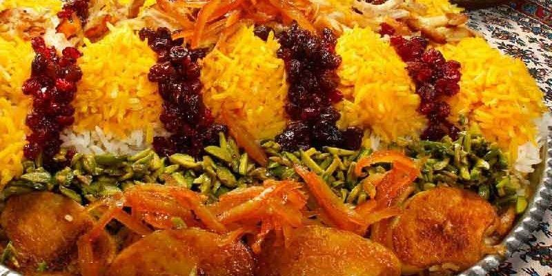 What is Morasa Polo (Jeweled Rice) and what is its recipe?