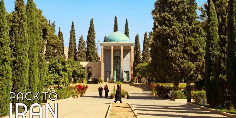 Commemoration Day of Saadi - The great Iranian poet
