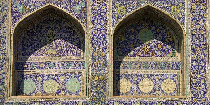 Traveling to Iran during Ramadan - Tips and rules