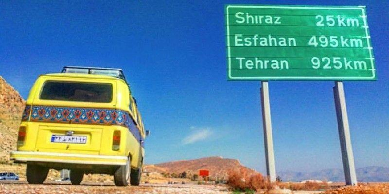 Traveling to Iran by private car
