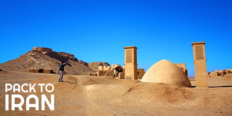 The Zoroastrian Tower of Silence in Yazd
