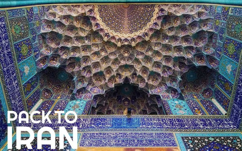Isfahan among the 52 places to love in 2021